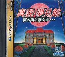 Shinsetsu Yumemiyakata Sega Saturn Japan Import  Mint/Good    US SELLER