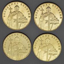 4x 2012 UKRAINE -1 HRYVNIA (GRIVNA) UNCIRCULATED  COIN (lot of 4)
