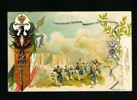 Tripolitania War Postcard 1912