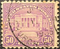 Scott #701 US 50 Cent Arlington Ampitheater Postage Stamp