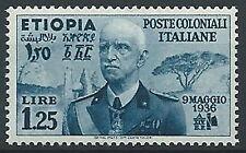 1936 ETIOPIA EFFIGIE 1,25 LIRE MNH ** - K84