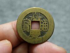 CHINA Qing (1796 A.D.) Jia Qing Tong Bao Genuine Chinese Ancient Coin #60101