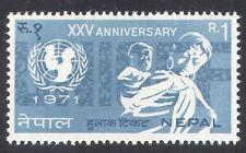 Nepal 1971 UNICEF/Motherhood/Children/Welfare/Education/UN 1v (n38906)