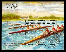 1984 Chad miniature sheet Olympic Games - Los Angeles that is cancelled to order