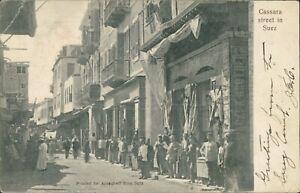 Original Vintage Arabic Postcards Egypt, 1052 Suez , Cassara Street