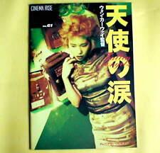 Fallen Angels Movie Program book Wong Kar Wai Leon Lai Micelle Reis Kaneshiro