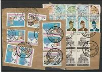 Collectable Pakistan Stamps on Paper Ref 32572