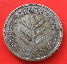 Palestine 100 Mils silver 1935