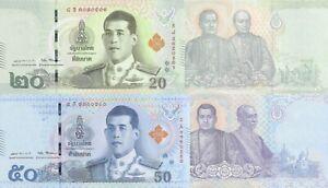 Thailand 2 Note Set: 20 & 50 Baht (ND/2018) - p135b & p136 UNC