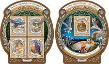 Maldives Owls Mushrooms Birds Fauna MNH stamp set