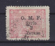 """SYRIA SYRIE 1921, YVERT 78, ERROR: """"ASTRES"""" INSTEAD """"PIASTRES"""", NOT LISTED!"""