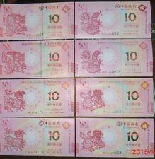 China macau 2012-2015 Zodiac Dragon(2nd)+Snake+Horse+Sheep Banknotes 8PCS