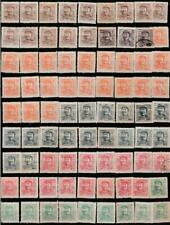 CHINA MINT/USED STAMPS LOT (09)