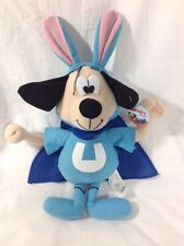UNDERDOG Stuffed Animal Doll Plush RARE Comic Dog Easter Bunny Collectible Toy