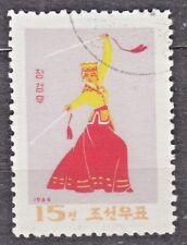 KOREA 1966 used SC#717  15ch stamp, Korean Folk Dances - Sword Dance.