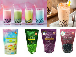 Wufuyuan Tapioca Pearl 250g for Bubble Tea Drink Boba Milk tea