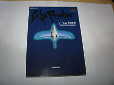 Saga Frontier Playstation How to Walk in Regions Guide Book Japan import