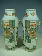 Beautiful chinese WUCAI porcelain vases