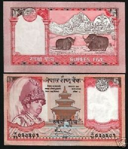 NEPAL 5 RUPEES P53 2005 *REPLACEMENT* JA KING YAK MT.EVEREST CURRENCY MONEY NOTE