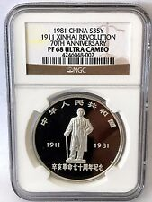 China 1981 35 Yuan silver proof 70th Anniv Revolution  NGC PF68UC SN:4246048-002