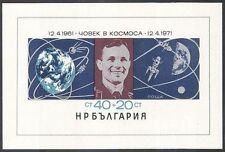 Bulgaria 1971 Manned Space Flight/Gagarin/Rockets/Astronauts imperf m/s (n28848)