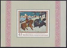 MONGOLIE BLOC N°14a** Bf Non Dentelé Tableau, Cheval 1968 MONGOLIA Horse  IMPERF