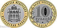 RUSSIA RUSIA 10 rubles rublos 2014 REGION PENZA BIMETAL - UNC