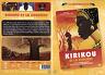 Kirikou et la sorcière - Michel Ocelot - DVD