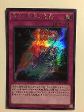 Yu-Gi-Oh! Exchange of the Spirit 15AX-JPM51 Ultra Rare Jap