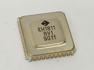 KN1811VU1 - USSR Soviet Russian PLCC Gold Ceramic Clone DEC 303A F-11 CPU Family