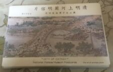 Rare Set Of 1960s 'City Of Cathay' National Place Museum Postcards. 17 Cards