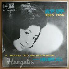 "Chinese Hong Kong Tsin Ting A Song to Remember 靜婷 一曲難忘 12"" LP 天使黑膠唱片 S-3AEX 315"
