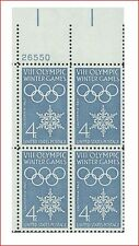 USA1146_PLB Winter Olympics quad block with number