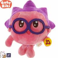 Hedgehog Malyshariki Russian Soft Toys Plush Toy Original Licensed Sounds