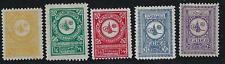 SAUDI ARABIA HEJAZ NEJD 1930 FIVE TUGHRA ISSUES ALL PERF 11 1/2 SG 310 313 314a