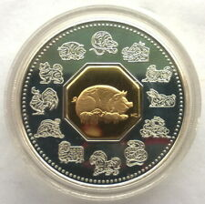 Canada 2007 Year of Pig 15 Dollars 1oz Gild Silver Coin,Proof