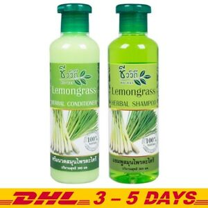 Bio Way Lemongrass Natural Herbal Shampoo 360ml & Conditioner 360ml Set
