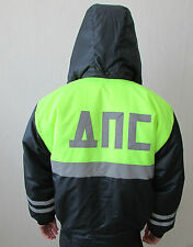 Genuine Russian Road Police Officer Uniform Bomber Jacket Original Rare M-XL