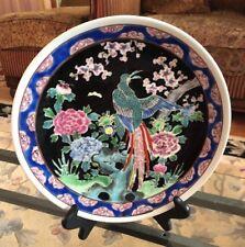 """Antique 19th Cen Japanese Signed Porcelain Noir Charger Floral Bird Design 10"""""""
