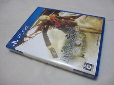 7-14 Days to USA Airmail. USED PS4 Final Fantasy Type-0 Zero HD Japanese Version