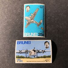 BRUNEI, SCOTT # 184/185(2), COMPLETE SET OPENING OF RAF MUSEUM HENDON 1972  MNH