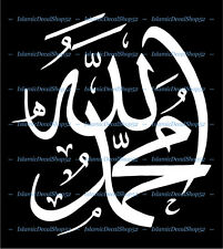 Religious Vinyl Die-Cut Peel N/' Stick Decals Ya-Hussain with Heartbeat Lines