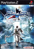 PS2 Soul Calibur III 3 Japan PlayStation 2 F/S