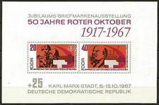 Germany (East) DDR GDR 1967 MNH 50th Anniv October Revolution Lenin Soldiers M/S