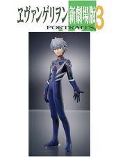 Bandai EVA Evangelion New Movie Portraits 3 Trading Figure Kaworu Nagisa Kaoru