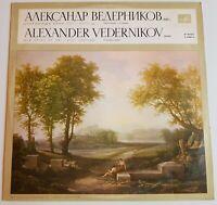 Alexander Vedernikov Old Arias of XVI - XVIII Centuries Melodiya Stereo C 01425