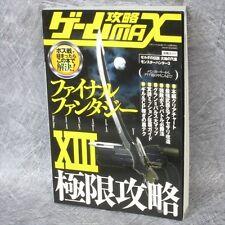 FINAL FANTASY XIII 13 Game Kouryaku Max 286 Guide Cheat Book PS3 22*
