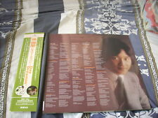 "a941981 Leslie Cheung 張國榮 2016 Daydreaming 12"" Promo Paper Jacket OBI No Record"