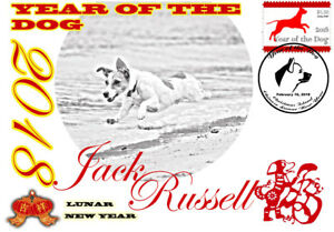 JACK RUSSELL 2018 YEAR OF THE DOG STAMP SOUVENIR COVER #2