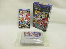 CHOMAKAIMURA Item ref/bcb Cho Makaimura Super Famicom Nintendo Japan Game sf